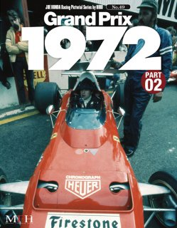 Racing Pictorial Series von Model Factory Hiro: No. 49 - Grand Prix 1972 part 2