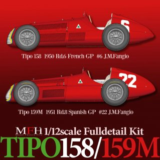 Model Factory Hiro 1/12 car model kit K520 Alfa Tipo159M (1951) Version B