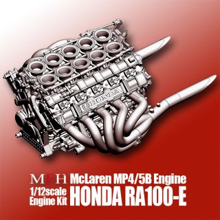 Model Factory Hiro 1/12 Engine Kit KE011 McLaren MP4/5B
