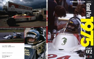 Racing Pictorial Series von Model Factory Hiro: No. 51 - Grand Prix 1975 part 2