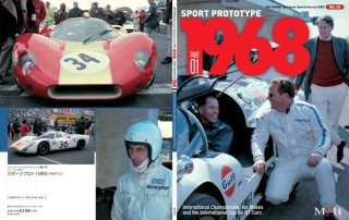 Sportscar spectacles by Model Factory Hiro: No. 13 : Sport Prototype 1968 Part 1