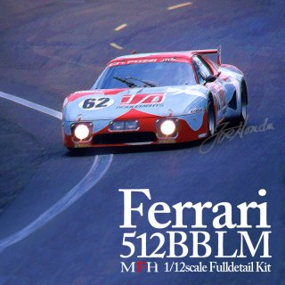 Model Factory Hiro 1/12 car model kit K533 Ferrari Berlinetta Boxer LM (1979/80) Version C