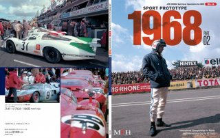 Sportscar spectacles von Model Factory Hiro: No. 14 : Sport Prototype 1968 Part 2