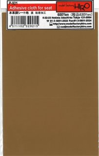 Model Factory Hiro P0921 Adhesive cloth for interior - artificial leather beige