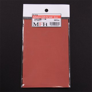 Model Factory Hiro P1114 Adhesive cloth for interior - artificial leather brick red