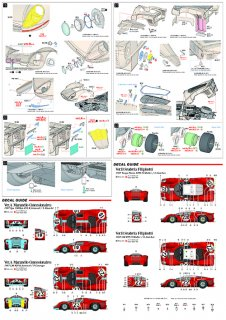 Model Factory Hiro 1/12 Automodellbausatz K564 Ferrari 412P (1967) Version (C)