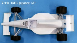 Model Factory Hiro 1/12 car model kit K556 McLaren 4/5B (version E) GP Japan qualifying