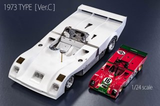 Model Factory Hiro 1/12 car model kit K589 Ferrari 312PB (1973) version (C)